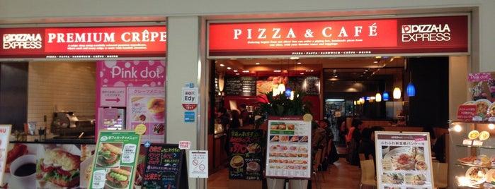 ピザーラ エクスプレス 大阪空港店 is one of 空港 ラウンジ.