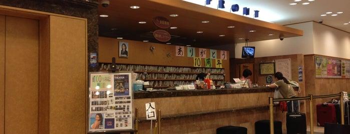 Toyoko Inn Hokkaido Sapporo-eki Kita-guchi is one of Lieux qui ont plu à 高井.