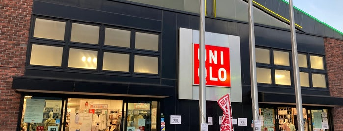 UNIQLO is one of 大阪市城東区.