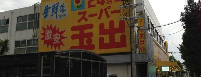 Super Tamade is one of 大阪市城東区.