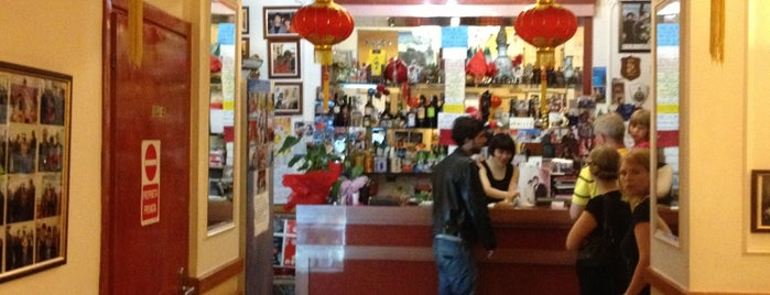 Hang Zhou da Sonia is one of Pappa a Roma!!!.