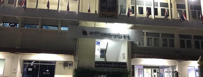 สถานีตำรวจนครบาลคันนายาว is one of Glouykai'nin Beğendiği Mekanlar.