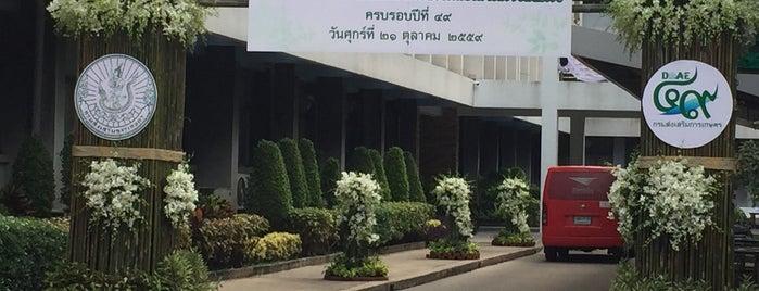 กรมส่งเสริมการเกษตร is one of Lugares favoritos de Chaimongkol.