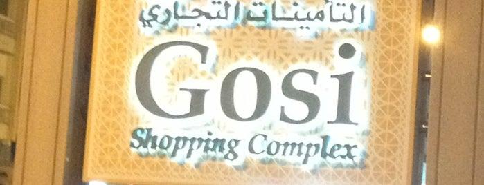 GOSI Complex is one of Orte, die Alishka gefallen.