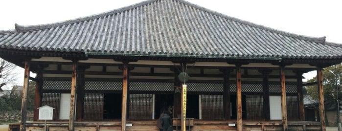 元興寺(元興寺極楽坊) is one of Posti che sono piaciuti a Shinsuke.