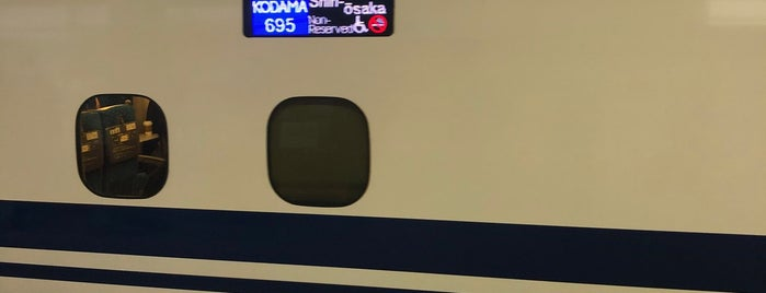 Shinkansen Toyohashi Station is one of Tempat yang Disukai Hideo.