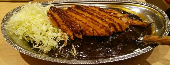 Go! Go! Curry is one of CCWonline2勝手に美味店.