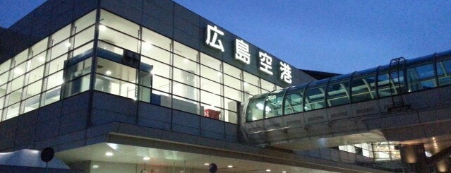Hiroshima Airport (HIJ) is one of Lieux qui ont plu à まるめん@下級底辺SOCIO.