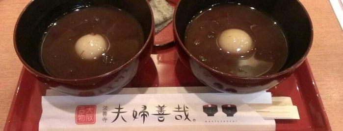 夫婦善哉 is one of Places I Like.