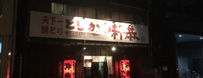 Torikawa Suikyo is one of Orte, die Amanda gefallen.