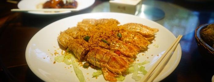 猪肉婆私饭菜 is one of Great Global Restaurants.