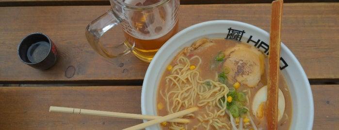 Hako Ramen is one of Berlin Food.