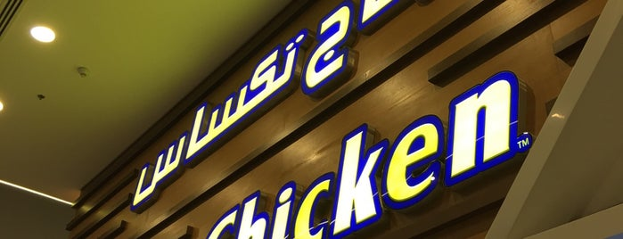 Texas Chicken is one of Dubai Food.