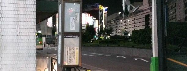 池袋駅東口バス停 is one of Masahiroさんのお気に入りスポット.