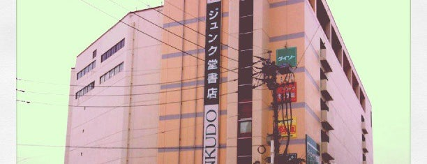 Junkudo is one of Japan.