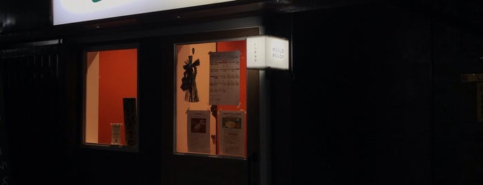 とら屋食堂 is one of TOKYO-TOYO CURRY-5.