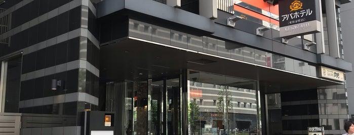 APA Hotel Higashi Shinjuku Ekimae is one of Gespeicherte Orte von Dee.
