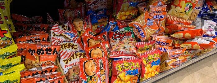 お菓子の種屋 is one of สถานที่ที่ Masahiro ถูกใจ.