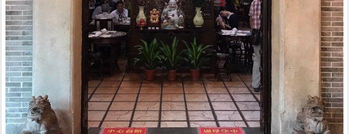 Xi Guan Ren Jia is one of Guangdong.