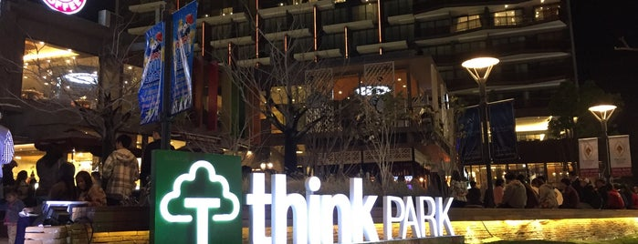 Think Park is one of Chiang Mai, Thailand.