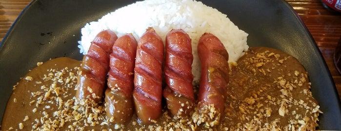 Curry Zen is one of Posti che sono piaciuti a Jolie.