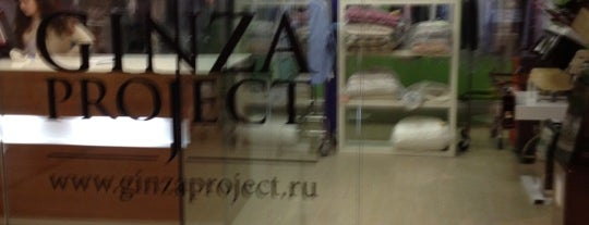 Ginza Chisto is one of Ginza Project SPB.