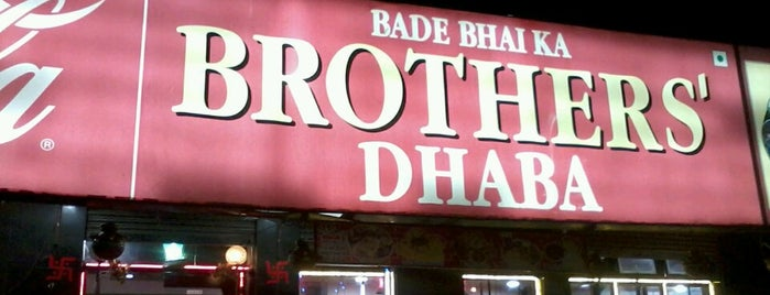 Brother's Dhaba is one of P'JAB.