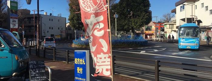 鯛焼きのよしかわ(東伏見) is one of Locais curtidos por soranyan.