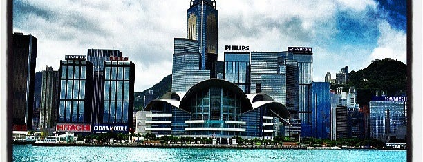 Star Ferry Pier (Tsim Sha Tsui) is one of hong kong.