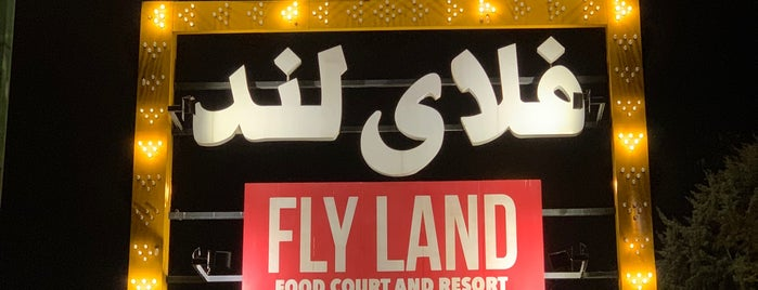 Fly Land-Food Park is one of V.Nさんの保存済みスポット.