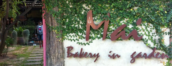 Mai Bakery In The Garden (ไหม เบเกอรี่) is one of N.さんの保存済みスポット.