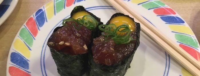Sushi no Musashi is one of Martina: сохраненные места.