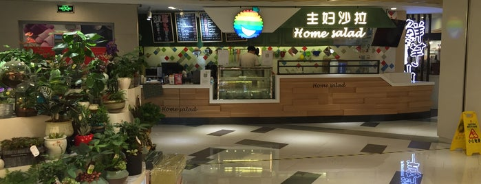 Home Salad is one of China Mainland.