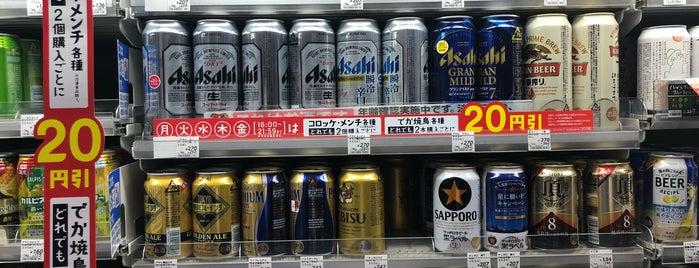 ローソン 新横浜スタジアム通店 is one of 思い出の場所.