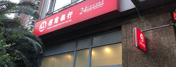 China Merchants Bank (CMB) is one of Checklist - Shanghai Venues.