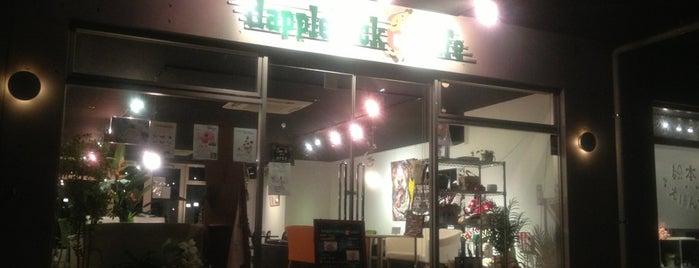 ダップルバックカフェ is one of はるひ野駅 | おきゃくやマップ.