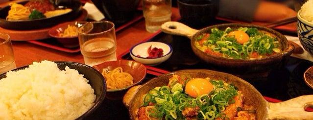 Matsunosuke is one of Tempat yang Disukai phuwa'.