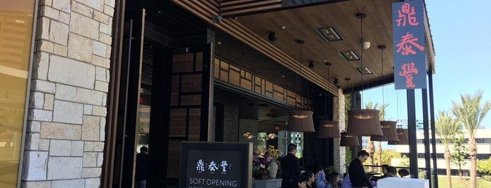 Din Tai Fung is one of San Diego Targets of Opportunity.