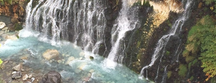 Shirahige Falls is one of Hokkaido.