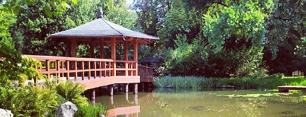 Ogród Japoński | Japanese Garden is one of Anton 님이 좋아한 장소.