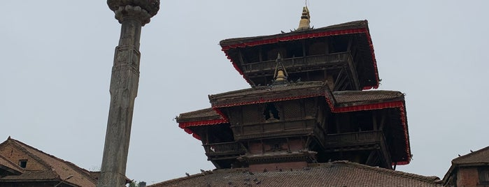 Dattatraya Square is one of Nepal.
