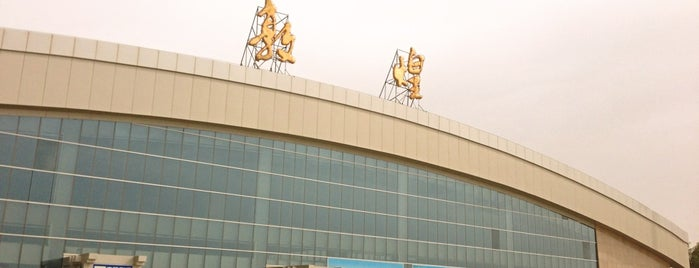 Dunhuang Airport (DNH) is one of Airport.