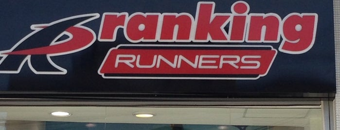 Ranking Runners is one of Locais curtidos por Fabiola.