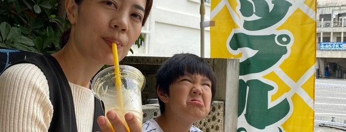 フルーツジュエリーファクトリー is one of 石垣島2019.