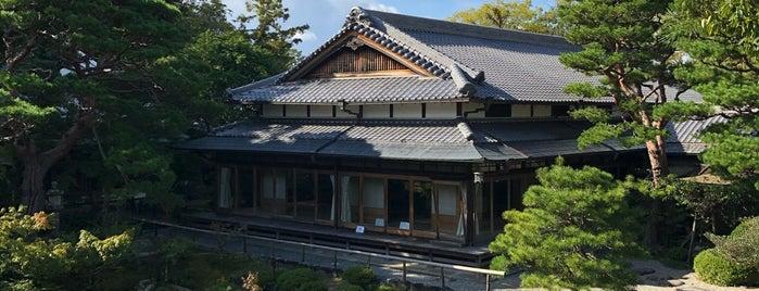 Yoshikien Garden is one of Locais curtidos por Chris.