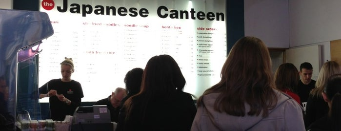The Japanese Canteen is one of Lugares guardados de Jennifer.