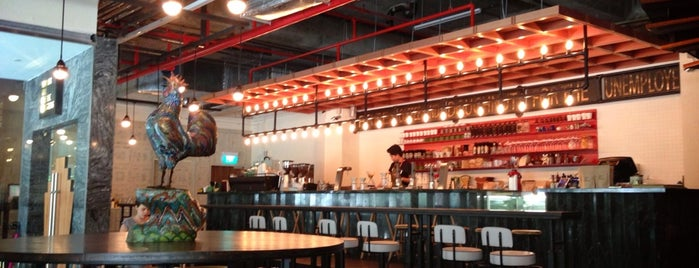 Common Man Coffee Roasters is one of Good coffee in Singapore.