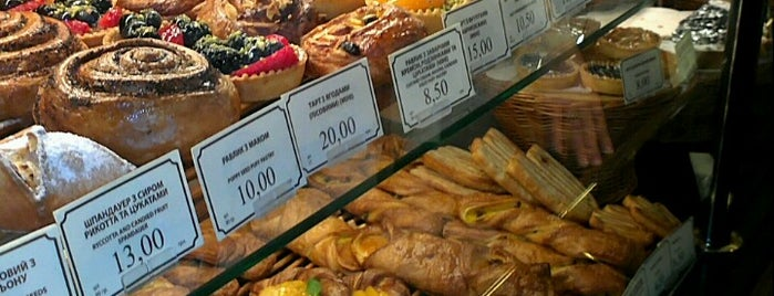 Boulangerie is one of Coffee & desserts in Kyiv.