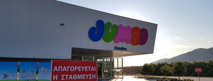 Jumbo is one of Mehmet Ali 님이 좋아한 장소.