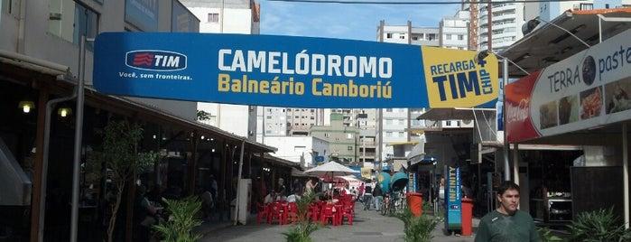 Camelódromo Balneário Camboriú is one of Henrique 님이 좋아한 장소.